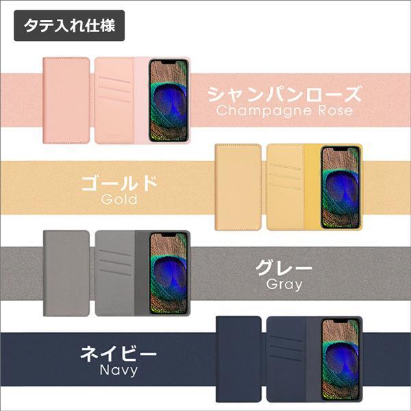 ZenFone Max Pro M2 手帳型 スマホケース M1 Live L1 カバー ZB631KL ZB633KL ゼンフォン ASUS エイスース カード収納 スタンド|looco-shop|10