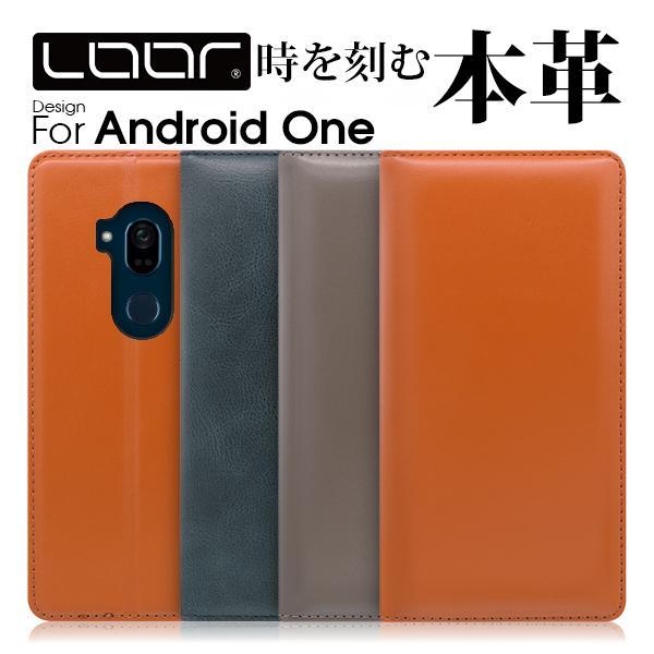 Android One X5 スマホケース 手帳型 AndroidOne S5 カバー アンドロイドワン X4 S4 S3 本革 ブック型|looco-shop
