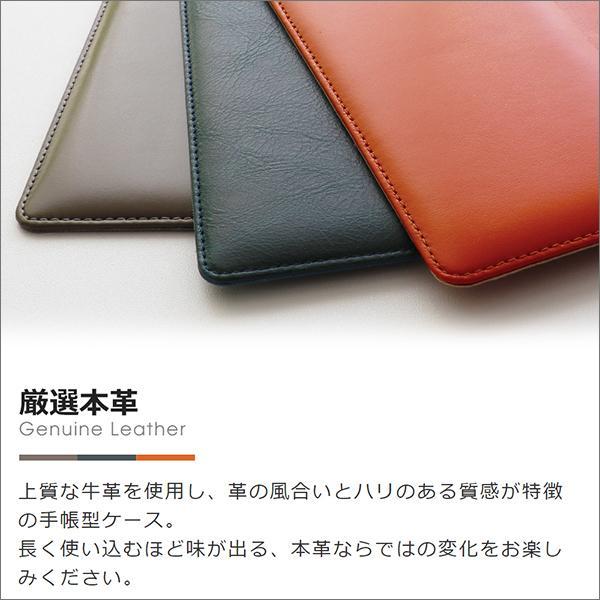 Android One X5 スマホケース 手帳型 AndroidOne S5 カバー アンドロイドワン X4 S4 S3 本革 ブック型|looco-shop|02