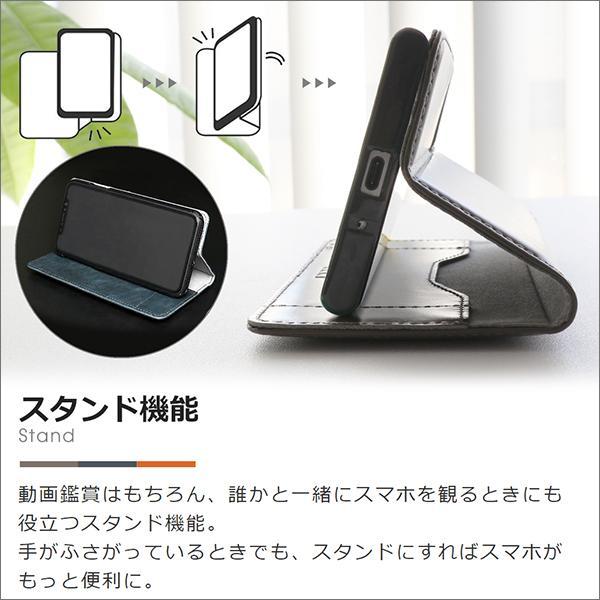 Android One X5 スマホケース 手帳型 AndroidOne S5 カバー アンドロイドワン X4 S4 S3 本革 ブック型|looco-shop|05