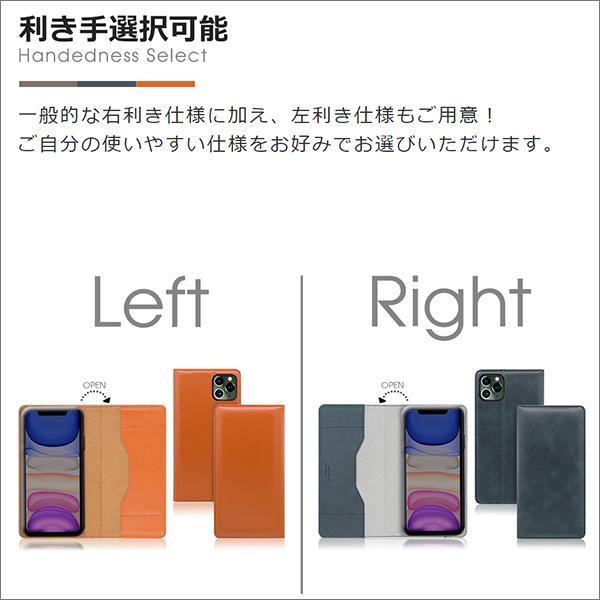 Android One X5 スマホケース 手帳型 AndroidOne S5 カバー アンドロイドワン X4 S4 S3 本革 ブック型|looco-shop|06