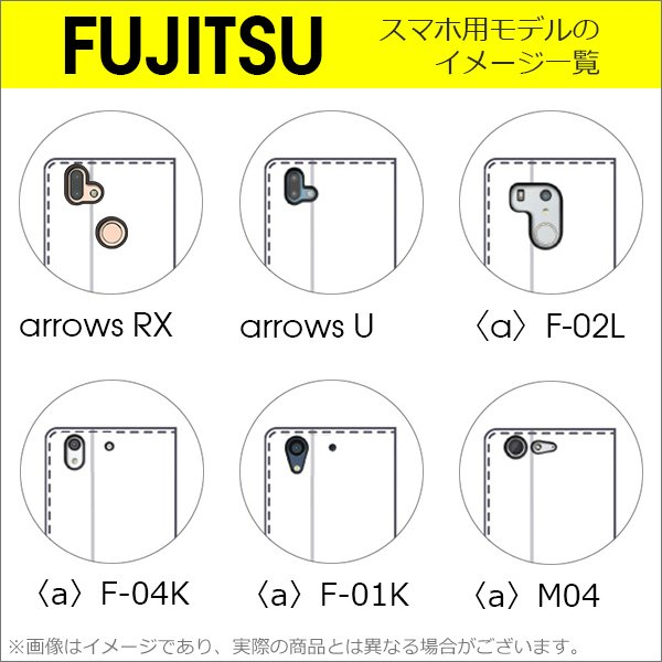 arrows Be3 F-02L 手帳 スマホケース RX arrows U Be NX カバー らくらくスマートフォン4 F-04J me F-03K 本革 レザー|looco-shop|18