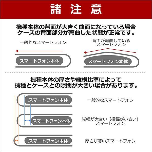 arrows Be3 F-02L 手帳 スマホケース RX arrows U Be NX カバー らくらくスマートフォン4 F-04J me F-03K 本革 レザー|looco-shop|08