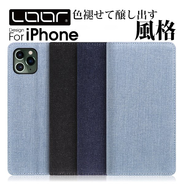 iPhone11 ケース iPhone11Pro Max カバー 手帳 iPhone XR iPhone8 Plus 手帳型ケース iPhoneX Xs Max 手帳型カバー iPhone7 iPhone6 iPhone6s iPhoneSE|looco-shop