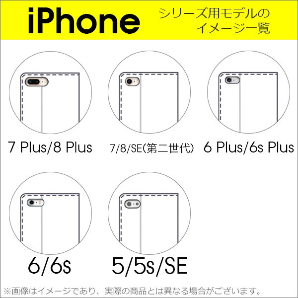 iPhone11 ケース iPhone11Pro Max カバー 手帳 iPhone XR iPhone8 Plus 手帳型ケース iPhoneX Xs Max 手帳型カバー iPhone7 iPhone6 iPhone6s iPhoneSE|looco-shop|13