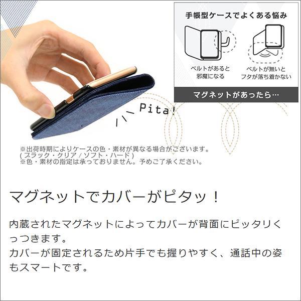 iPhone11 ケース iPhone11Pro Max カバー 手帳 iPhone XR iPhone8 Plus 手帳型ケース iPhoneX Xs Max 手帳型カバー iPhone7 iPhone6 iPhone6s iPhoneSE|looco-shop|08