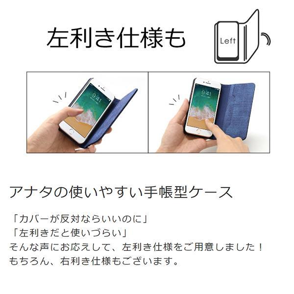 iPhone11 ケース iPhone11Pro Max カバー 手帳 iPhone XR iPhone8 Plus 手帳型ケース iPhoneX Xs Max 手帳型カバー iPhone7 iPhone6 iPhone6s iPhoneSE|looco-shop|09