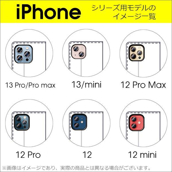 iPhone 11 Pro Max ケース 手帳型 XR カバー iPhone8 手帳型ケース iPhoneXS 手帳型カバー XSMax iPhone7 iPhone6 iPhoneSE 7Plus 6Plus 6sPlus 8Plus|looco-shop|17