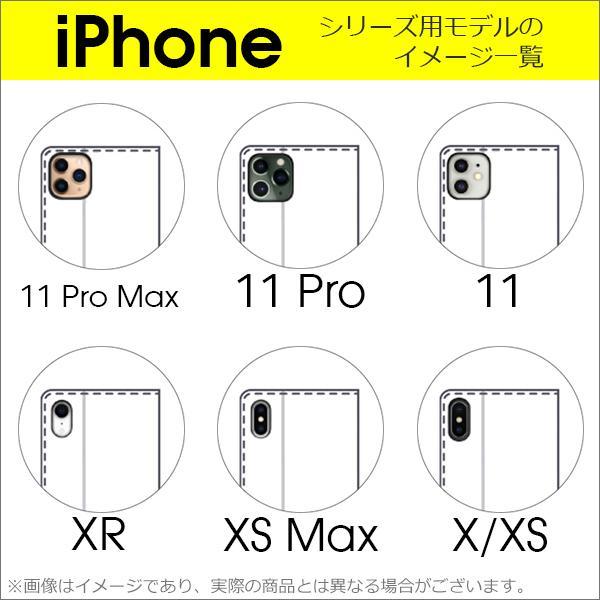 iPhone 11 Pro Max ケース 手帳型 XR カバー iPhone8 手帳型ケース iPhoneXS 手帳型カバー XSMax iPhone7 iPhone6 iPhoneSE 7Plus 6Plus 6sPlus 8Plus|looco-shop|18