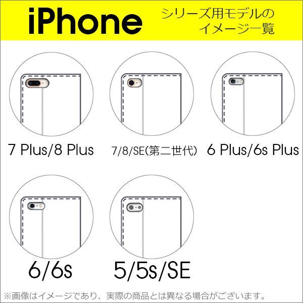 iPhone 11 Pro Max ケース 手帳型 XR カバー iPhone8 手帳型ケース iPhoneXS 手帳型カバー XSMax iPhone7 iPhone6 iPhoneSE 7Plus 6Plus 6sPlus 8Plus|looco-shop|19