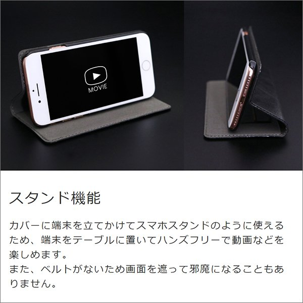 iPhone 11 Pro Max ケース 手帳型 XR カバー iPhone8 手帳型ケース iPhoneXS 手帳型カバー XSMax iPhone7 iPhone6 iPhoneSE 7Plus 6Plus 6sPlus 8Plus|looco-shop|08