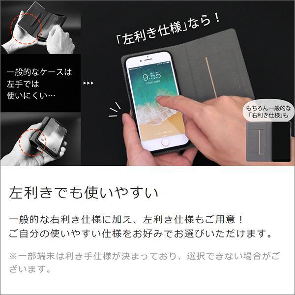 iPhone 11 Pro Max ケース 手帳型 XR カバー iPhone8 手帳型ケース iPhoneXS 手帳型カバー XSMax iPhone7 iPhone6 iPhoneSE 7Plus 6Plus 6sPlus 8Plus|looco-shop|09
