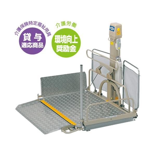 電動昇降機 昇降機 電動 デイサービス UD-320C・L
