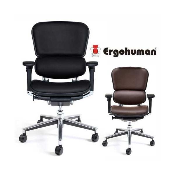 ★ポイント10倍 送料無料★ エルゴヒューマン 本革張り Ergohuman 肘 キャスター付 2色展開 エグゼクティブ 椅子 社長用 役員用 オフィスチェア EH-LAL