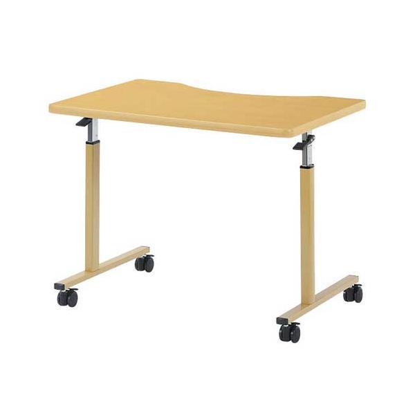 車椅子用テーブル サイドテーブル 入院 WFM-0960Q