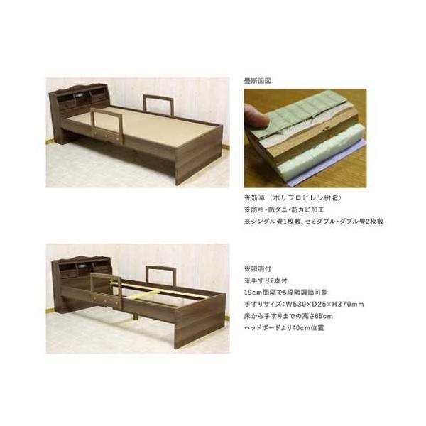 畳ベッド セミダブル 収納付きベッド 介護ベッド ライト付き スイートSD|lookit|02