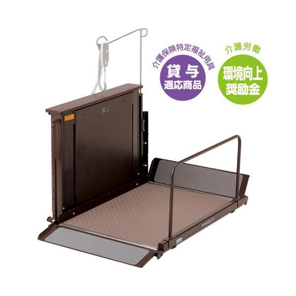 電動昇降機 屋内 電動 昇降機 お洒落 玄関 UD-420