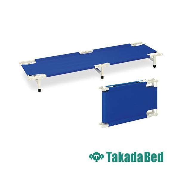 ☆送料無料☆ 簡易ベッド 日本製 軽量 仮眠用ベッド 仮眠室 病室 看護