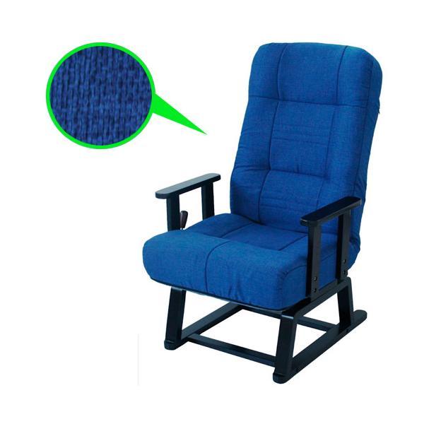 回転高座椅子 無段階 リクライニング ポケットコイル ガス式 レバー リラックスチェア 布 イス 椅子 1人掛け ソファー 送料無料 83-992-993|lookit
