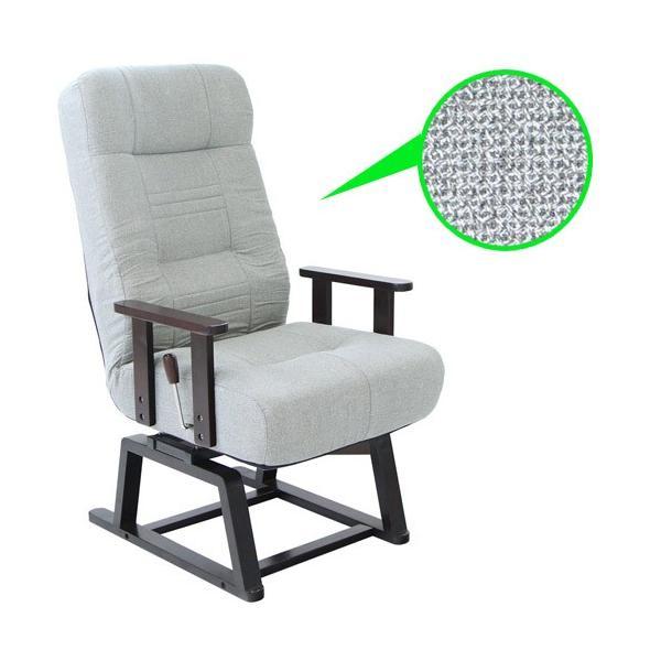 回転高座椅子 無段階 リクライニング ポケットコイル ガス式 レバー リラックスチェア 布 イス 椅子 1人掛け ソファー 送料無料 83-992-993|lookit|02