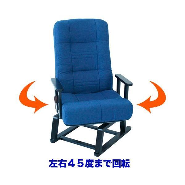 回転高座椅子 無段階 リクライニング ポケットコイル ガス式 レバー リラックスチェア 布 イス 椅子 1人掛け ソファー 送料無料 83-992-993|lookit|04