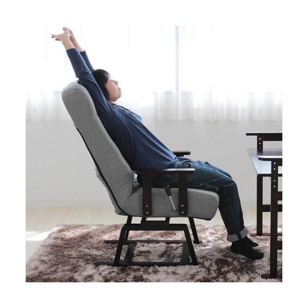 回転高座椅子 無段階 リクライニング ポケットコイル ガス式 レバー リラックスチェア 布 イス 椅子 1人掛け ソファー 送料無料 83-992-993|lookit|06