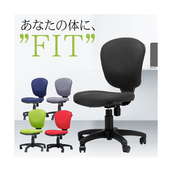 オフィスチェア パソコンチェア 椅子 おしゃれ デスクチェア チェア 事務椅子 チェアー オフィス OAチェア オフィスチェアー モールドウレタン 低反発 M-501|lookit
