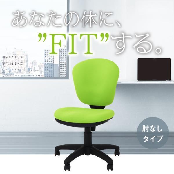 オフィスチェア パソコンチェア 椅子 おしゃれ デスクチェア チェア 事務椅子 チェアー オフィス OAチェア オフィスチェアー モールドウレタン 低反発 M-501|lookit|02