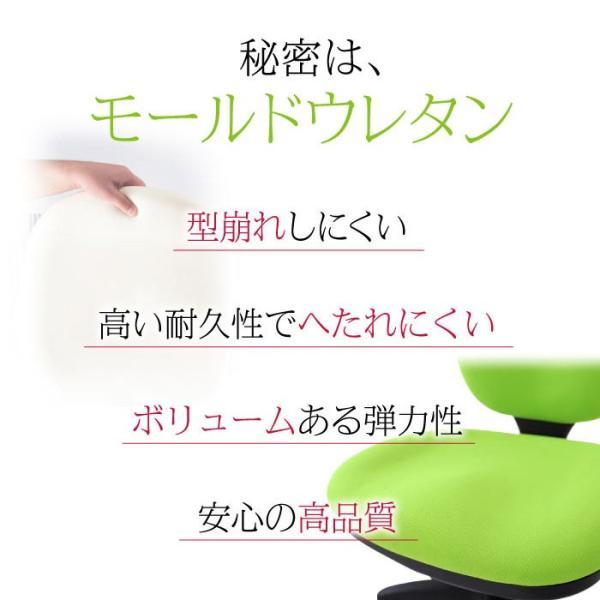 オフィスチェア パソコンチェア 椅子 おしゃれ デスクチェア チェア 事務椅子 チェアー オフィス OAチェア オフィスチェアー モールドウレタン 低反発 M-501|lookit|03