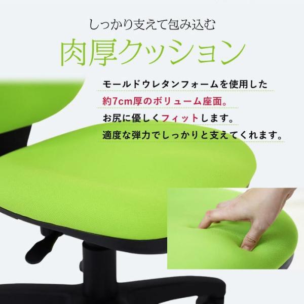 オフィスチェア パソコンチェア 椅子 おしゃれ デスクチェア チェア 事務椅子 チェアー オフィス OAチェア オフィスチェアー モールドウレタン 低反発 M-501|lookit|05