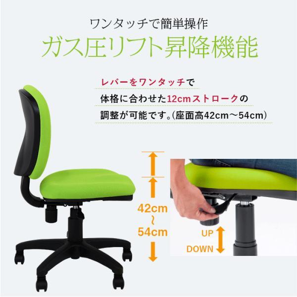 オフィスチェア パソコンチェア 椅子 おしゃれ デスクチェア チェア 事務椅子 チェアー オフィス OAチェア オフィスチェアー モールドウレタン 低反発 M-501|lookit|08