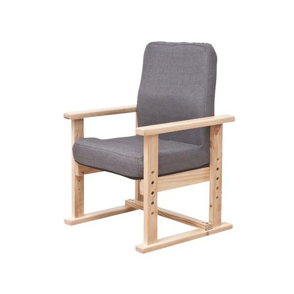高座椅子 ハイタイプ 肘付きチェア ローチェア 背付きチェア 1人掛けチェア 布張りチェア チェア 椅子 木製肘 子供 高齢者 リビング 居間 F-1568|lookit|02