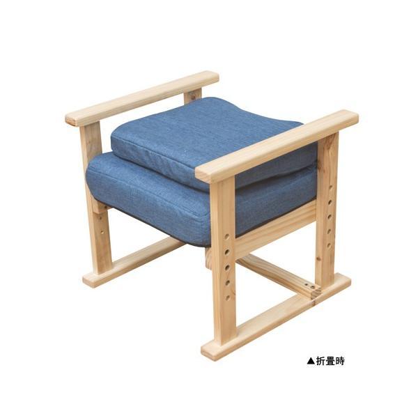 高座椅子 ハイタイプ 肘付きチェア ローチェア 背付きチェア 1人掛けチェア 布張りチェア チェア 椅子 木製肘 子供 高齢者 リビング 居間 F-1568|lookit|04