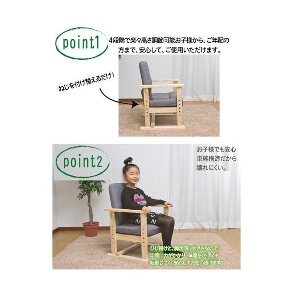 高座椅子 ハイタイプ 肘付きチェア ローチェア 背付きチェア 1人掛けチェア 布張りチェア チェア 椅子 木製肘 子供 高齢者 リビング 居間 F-1568|lookit|06