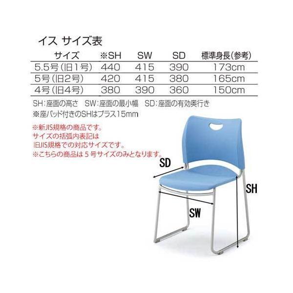 学習椅子 座パット無し 学生椅子 スクールチェア 新JIS対応 カラフル 積み重ね コンパクト 収納 学校 教室 食堂 学生イス スタッキングチェア 送料無料 HIX3N|lookit|02
