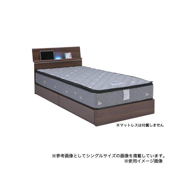ベッドフレーム ダブル 送料無料 木製フレーム 引出し収納付きベッド 照明付きフレーム ベッド グレイス Dベッドフレーム GRACE-BHD 【着日指定不可】 lookit