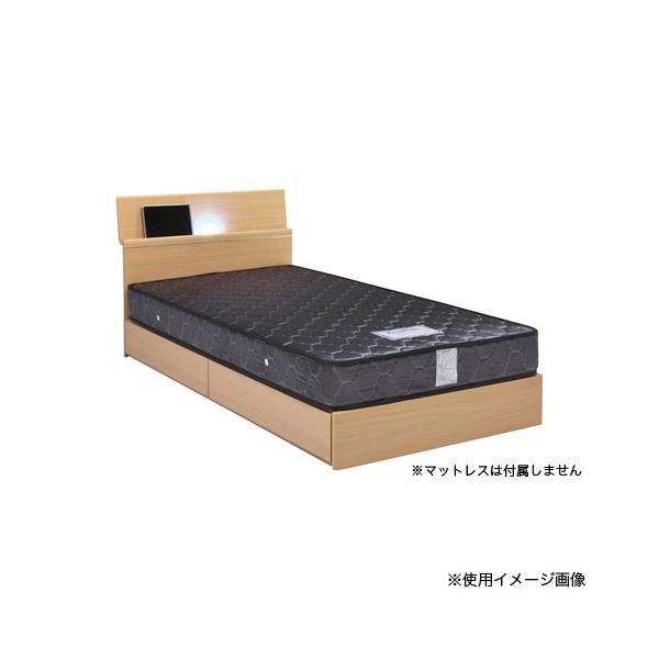 ベッドフレーム シングル 送料無料 ライト付きベッドフレーム 棚付きベッド 木製フレーム 収納付き グレイス Sベッドフレーム GRACE-BHS 【着日指定不可】|lookit|02