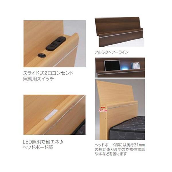ベッドフレーム シングル 送料無料 ライト付きベッドフレーム 棚付きベッド 木製フレーム 収納付き グレイス Sベッドフレーム GRACE-BHS 【着日指定不可】|lookit|05