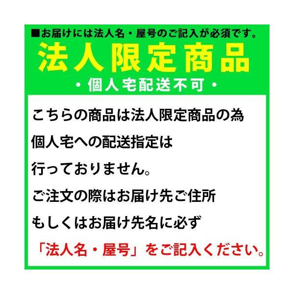 スツール TB-48 クッション 円形 ドラム チェア 送料無料 lookit 02