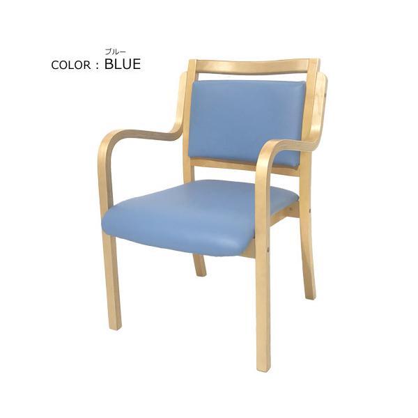 ダイニングチェア 木製 肘付き 介護用椅子 待合室 ロビー 介護サポート用 イス ANG-1H lookit 11