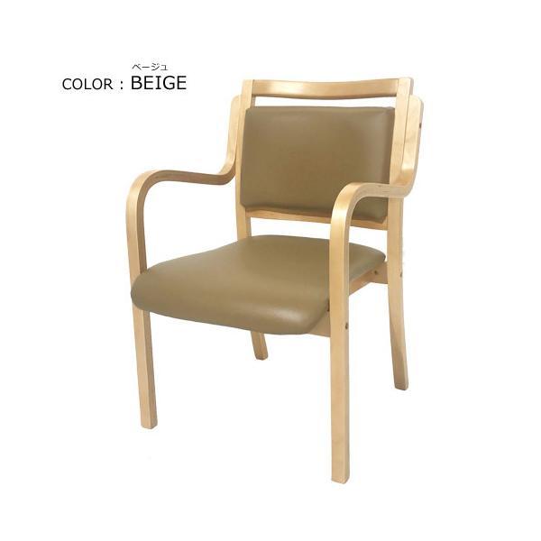 ダイニングチェア 木製 肘付き 介護用椅子 待合室 ロビー 介護サポート用 イス ANG-1H lookit 13