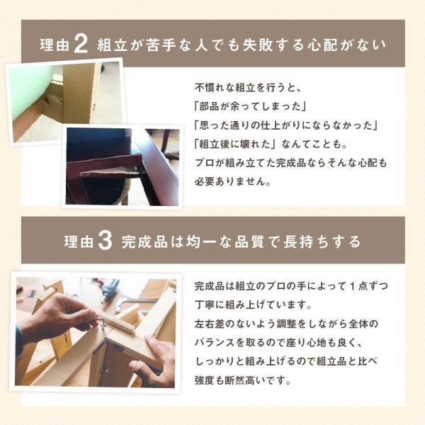 ダイニングチェア 木製 肘付き 介護用椅子 待合室 ロビー 介護サポート用 イス ANG-1H lookit 04