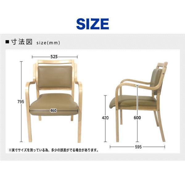 ダイニングチェア 木製 肘付き 介護用椅子 待合室 ロビー 介護サポート用 イス ANG-1H lookit 06