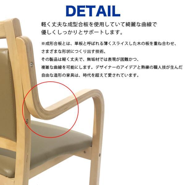 ダイニングチェア 木製 肘付き 介護用椅子 待合室 ロビー 介護サポート用 イス ANG-1H lookit 07