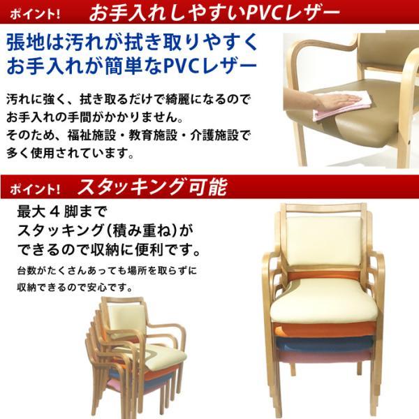 ダイニングチェア 木製 肘付き 介護用椅子 待合室 ロビー 介護サポート用 イス ANG-1H lookit 09