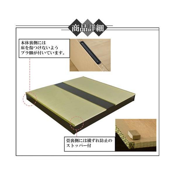 ステージ畳ベッド 畳もフレームもオール日本製! ユニット畳 フローリング畳 畳 2畳 置き畳 キングサイズ システム畳 ツインベッド ローベッド 収納付き 306|lookit|04