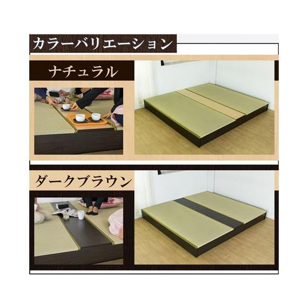 ステージ畳ベッド 畳もフレームもオール日本製! ユニット畳 フローリング畳 畳 2畳 置き畳 キングサイズ システム畳 ツインベッド ローベッド 収納付き 306|lookit|05