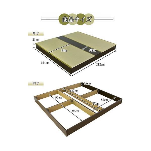 ステージ畳ベッド 畳もフレームもオール日本製! ユニット畳 フローリング畳 畳 2畳 置き畳 キングサイズ システム畳 ツインベッド ローベッド 収納付き 306|lookit|06