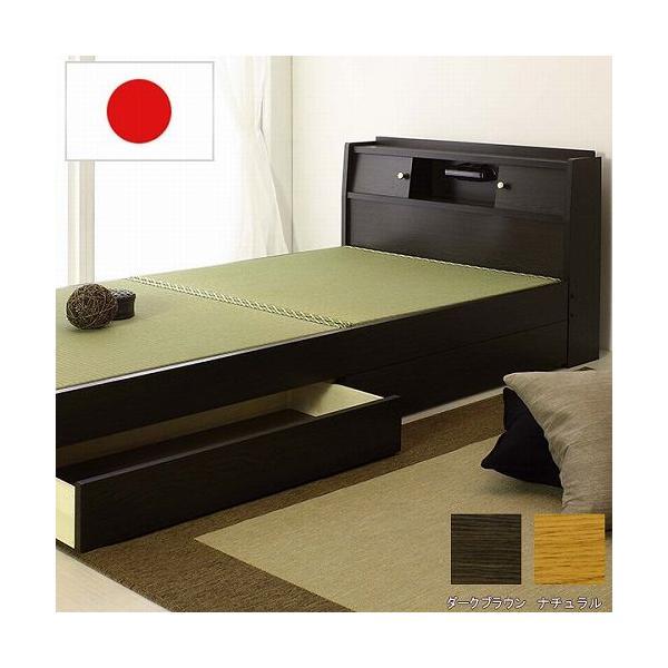 畳ベッド シングル 畳もフレームもオール日本製 防湿防虫加工 引き出し付き 照明付き 日本製 ベッド 国産 介護ベッド タタミベッド 収納付きベッド A151S|lookit