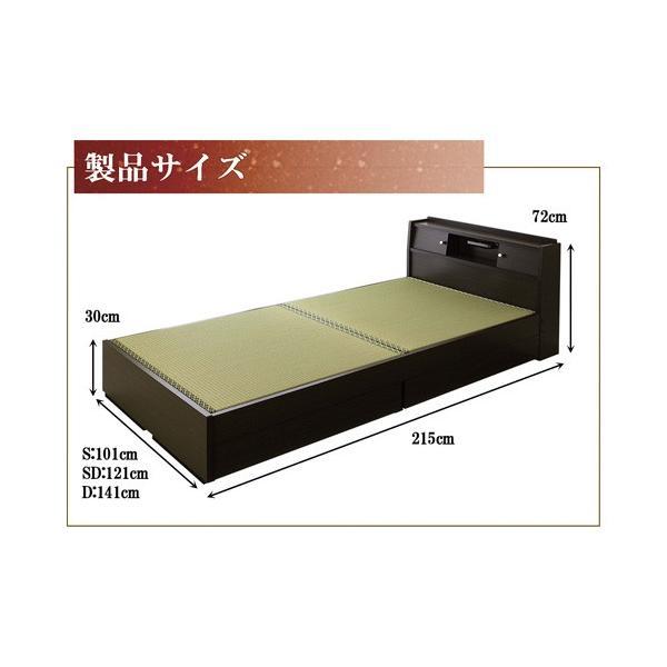 畳ベッド シングル 畳もフレームもオール日本製 防湿防虫加工 引き出し付き 照明付き 日本製 ベッド 国産 介護ベッド タタミベッド 収納付きベッド A151S|lookit|04